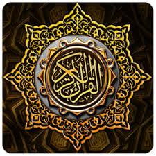 دانلود بازی اندروید معمای مذهبی و قرآنی