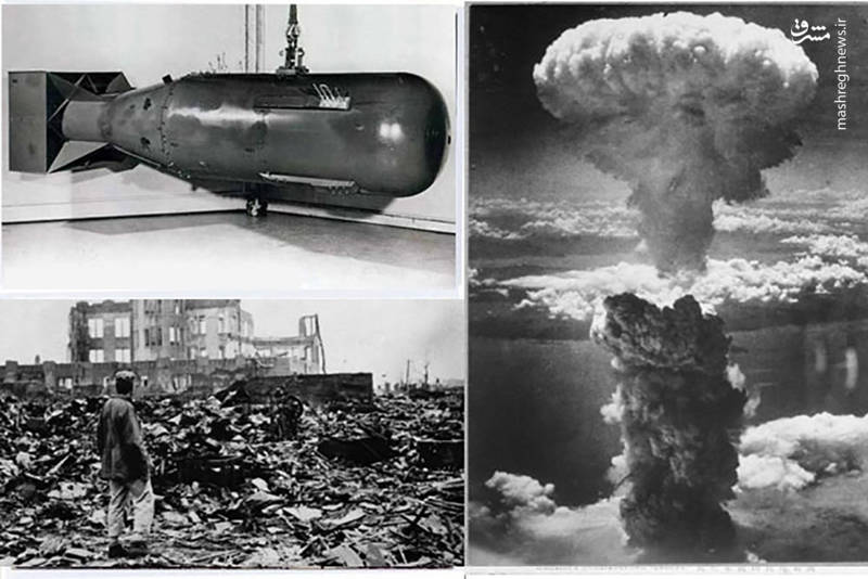 دانلود پاورپوینت انرژی هسته ای و تسلیحات اتمی