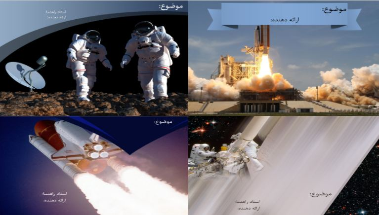 دانلود مجموعه قالب پاورپوینت برای رشته هوا فضا