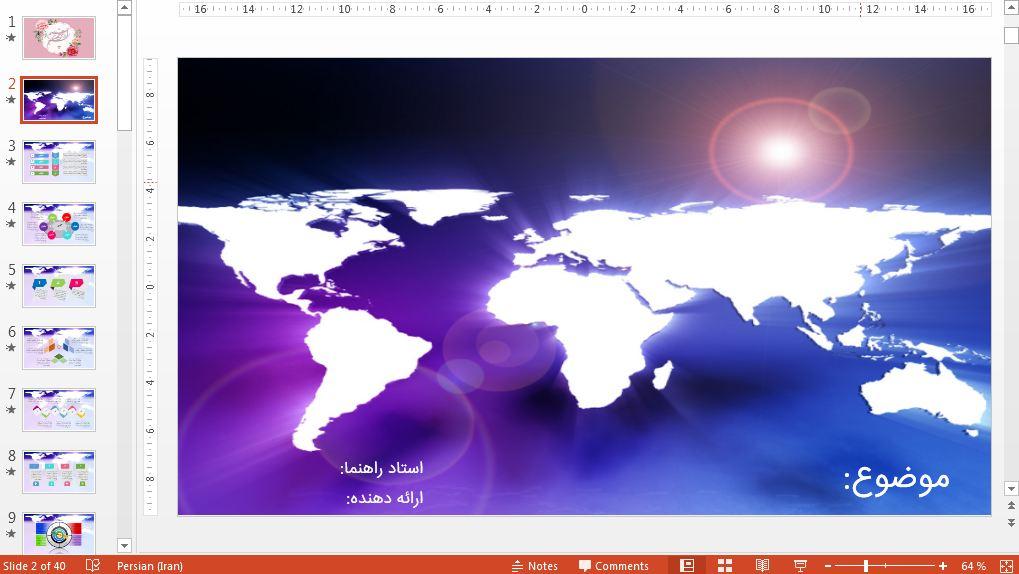 دانلود قالب پاورپوینت حرفه ای نقشه جهان