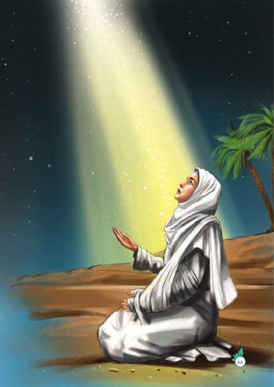 دانلود درسنامه فارسی نهم (درس ۱۱)